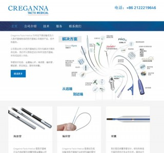 Creganna-Tactx China Website Design