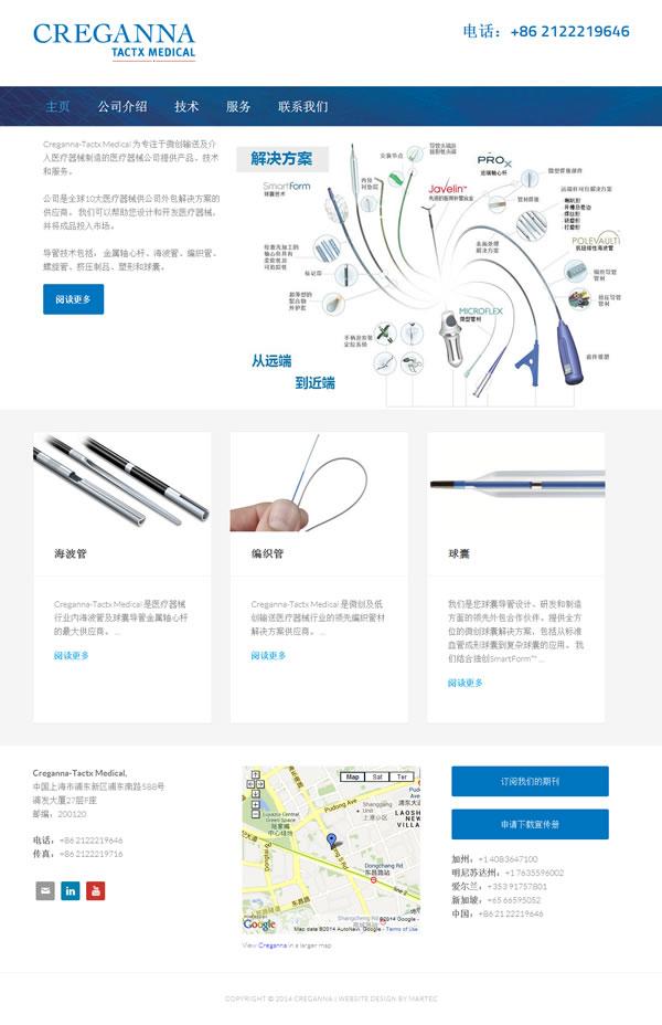 Creganna-Tactx China Website Design