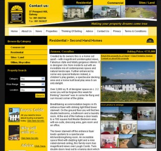 KMS Galway Logo Design and Website Development